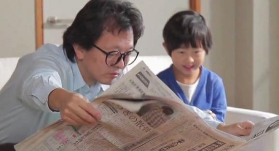 thetokyonewspaper